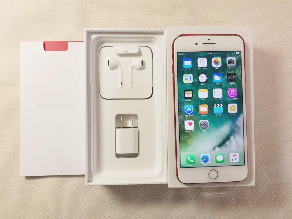 【新品未使用品】SIMフリーアップル iPhone7Plus/256GB (PRODUCT)RED Special Edition (格安MVNO SIM可能)