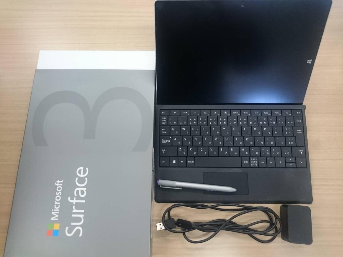 Surface3 LTE 128GB 4GB キーボードカバー・ペン付き