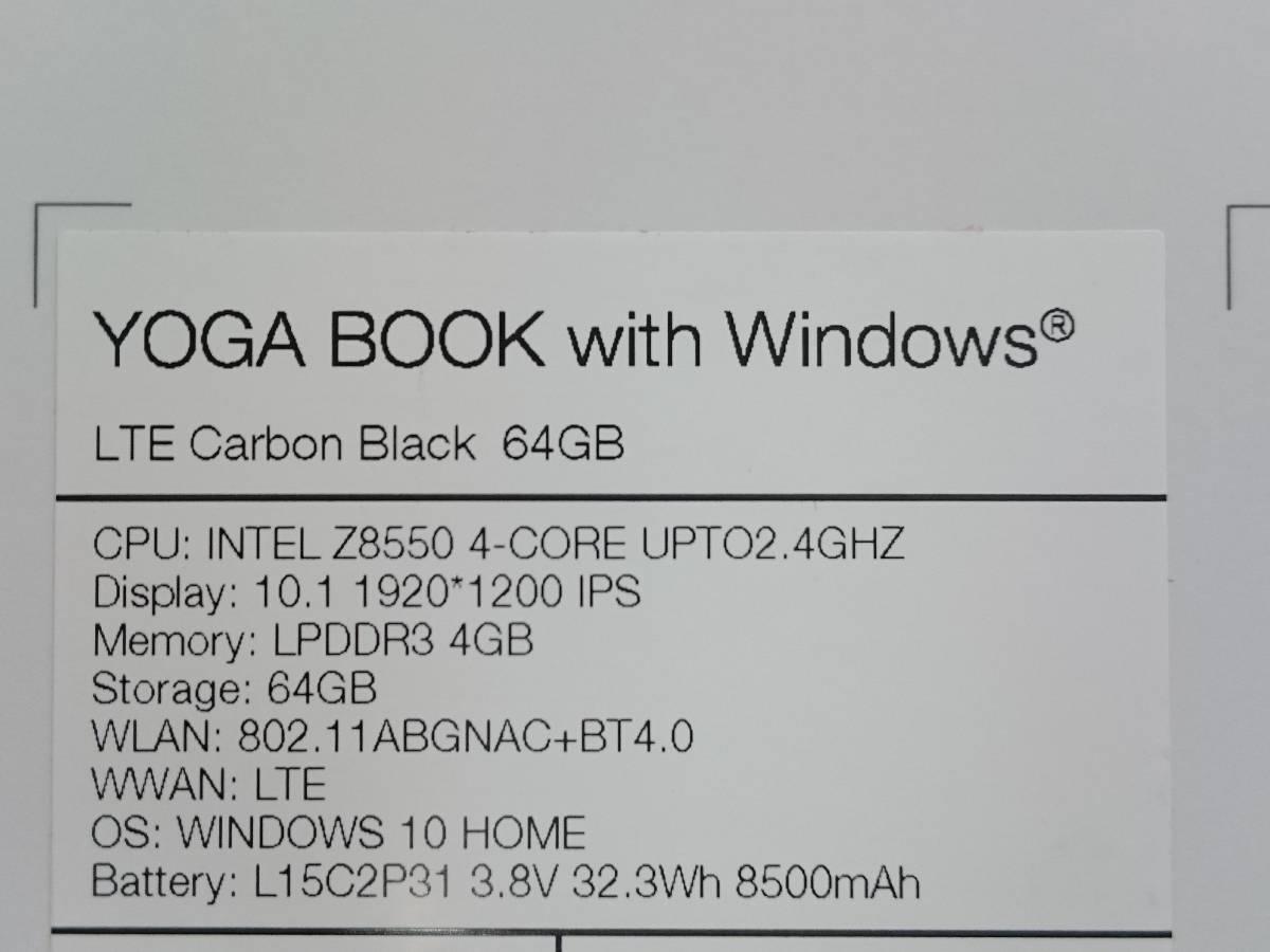 YOGABOOK with Windows LTE SIMフリー 64GB_画像2