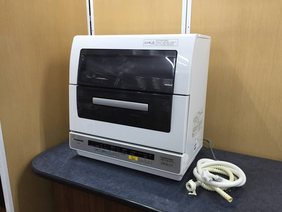 中古◆2014年製【パナソニック Panasonic ECONAVI 食器洗い乾燥機 NP-TR7】◆エコナビ
