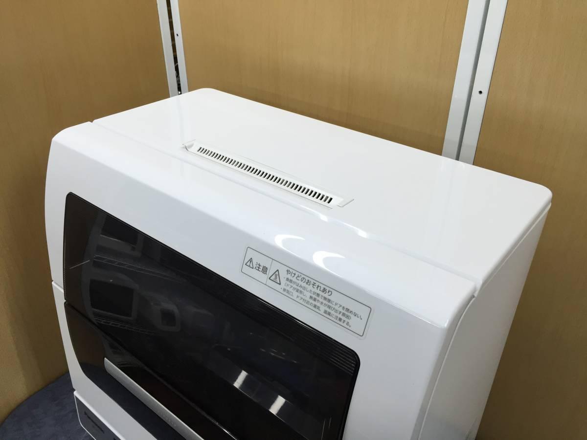 中古◆2014年製【パナソニック Panasonic ECONAVI 食器洗い乾燥機 NP-TR7】◆エコナビ_画像3