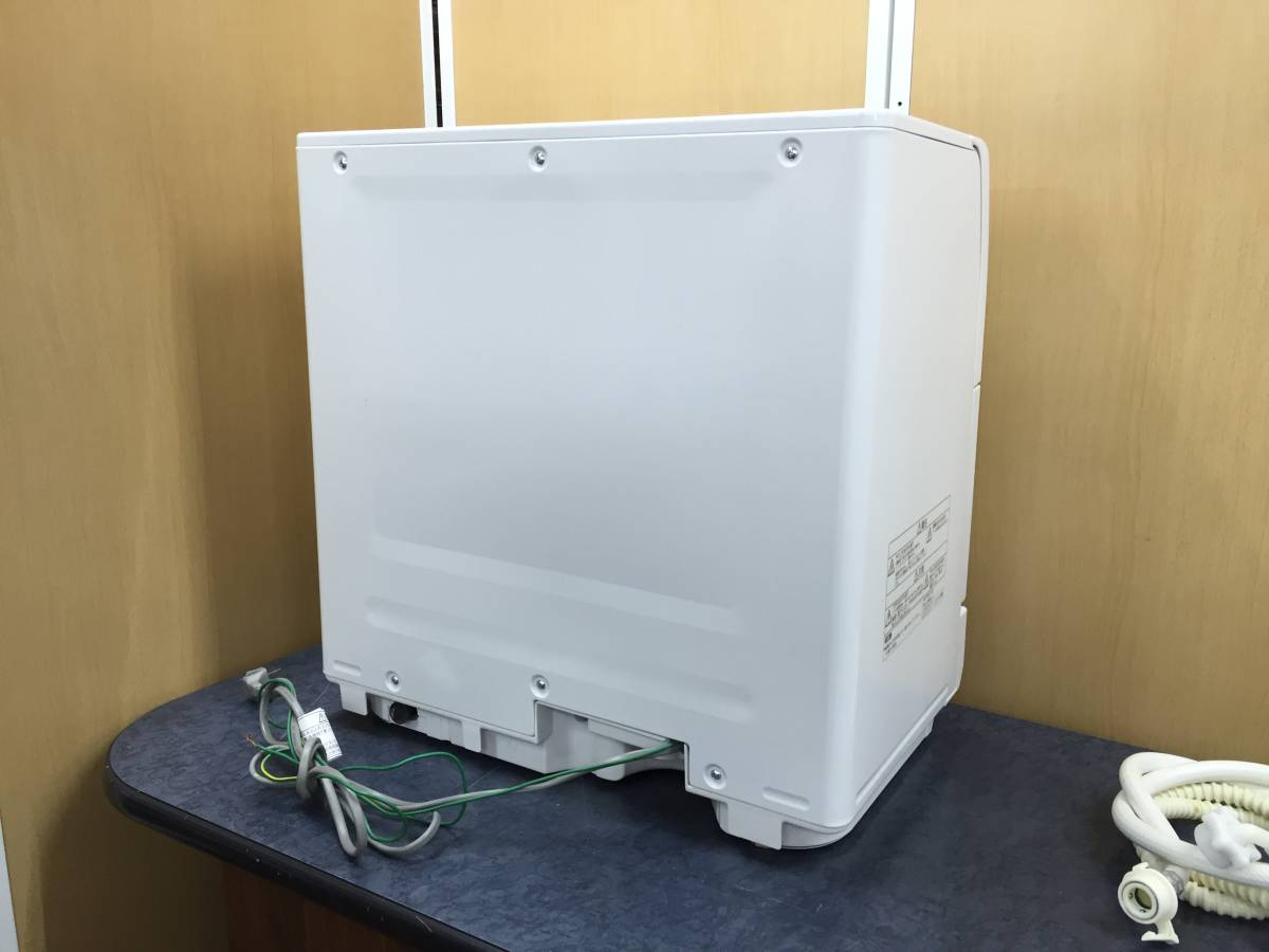 中古◆2014年製【パナソニック Panasonic ECONAVI 食器洗い乾燥機 NP-TR7】◆エコナビ_画像7