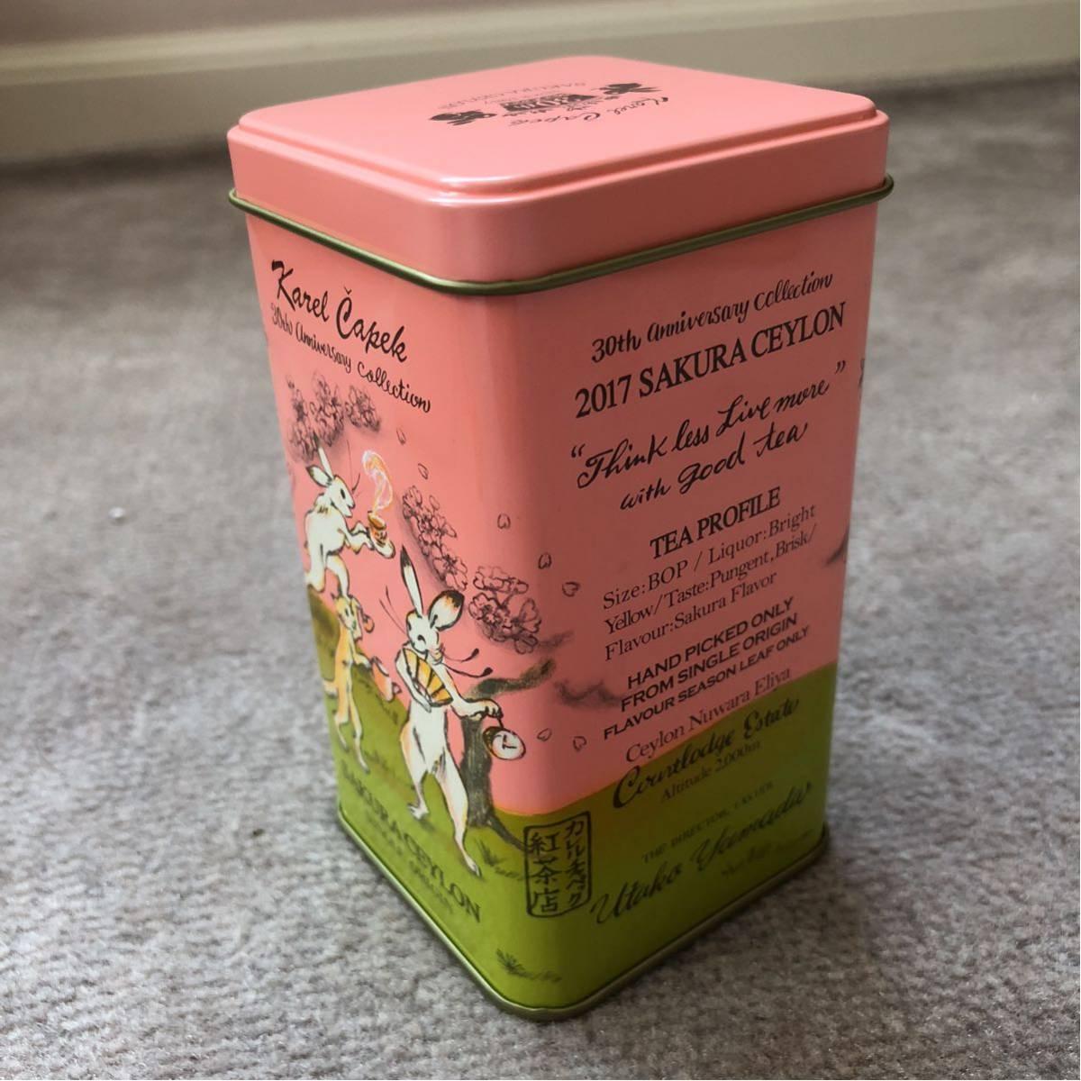 ★カレルチャペック紅茶店の可愛い紅茶空き缶ピンク桜柄★_画像4