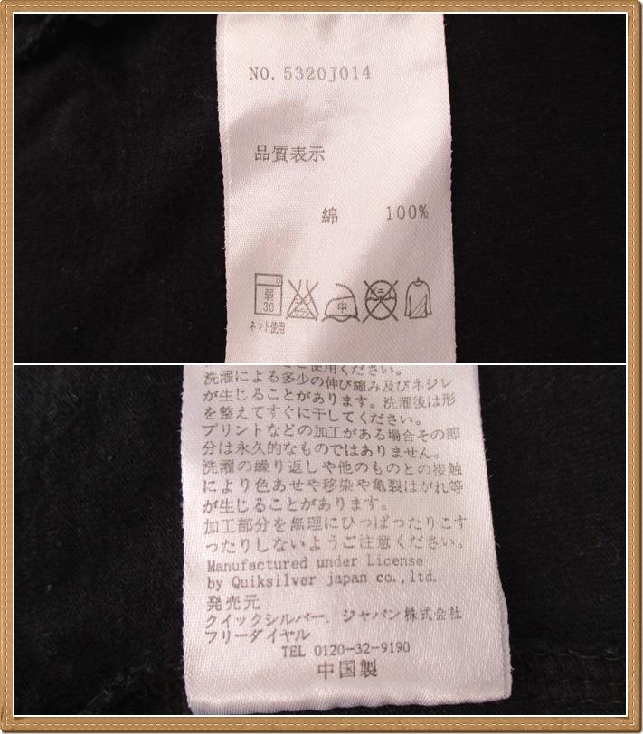 ☆634 DC SHOES ディーシーシューズ ◆格好良い カモフラ プリント◆ メンズ XL スケボー スポーツ 迷彩 丸首 半袖 Tシャツ ロゴプリ 黒_商品タグ