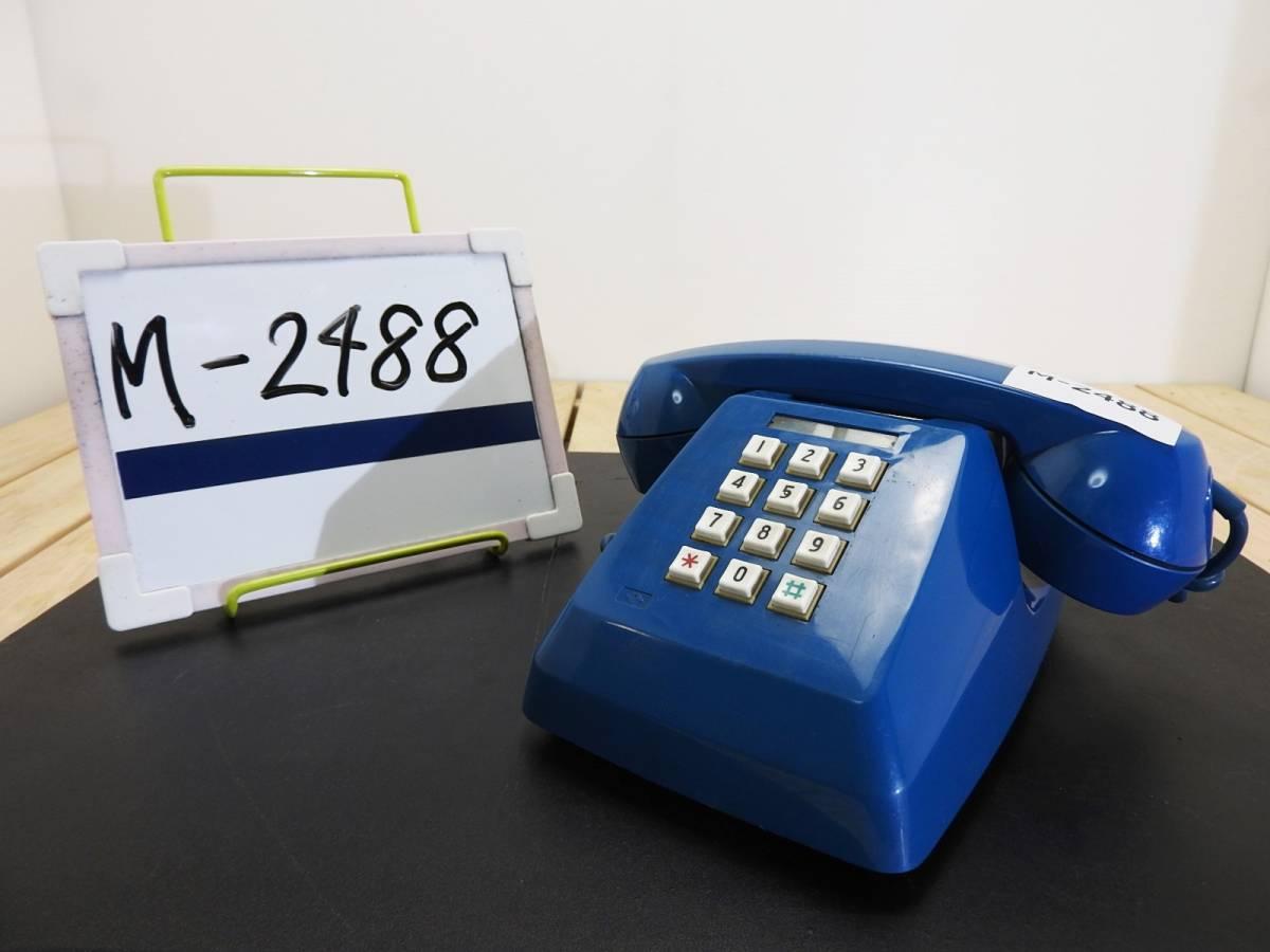 昭和レトロ 電話機★プッシュホン 601-P ブルー(青)黒電話★希少カラー「管理№M2488」