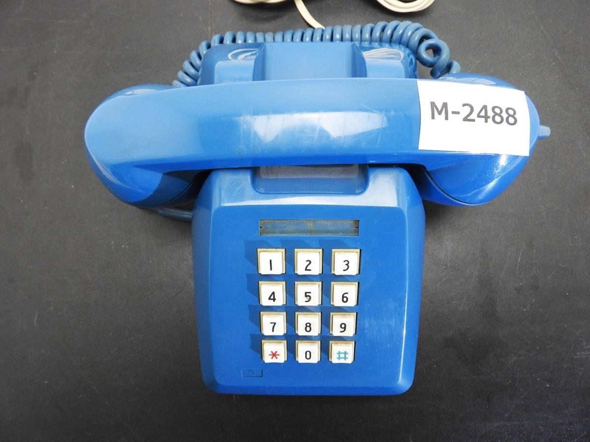 昭和レトロ 電話機★プッシュホン 601-P ブルー(青)黒電話★希少カラー「管理№M2488」_画像6