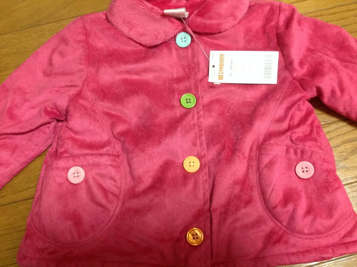 新品ジンボリーのジャケット パーカ 出産祝い 12-18m 18-24m_画像2