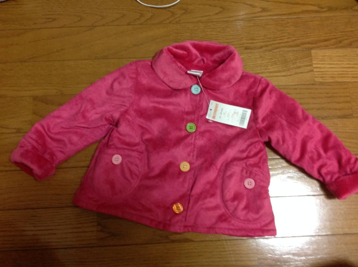 新品ジンボリーのジャケット パーカ 出産祝い 12-18m 18-24m_画像1