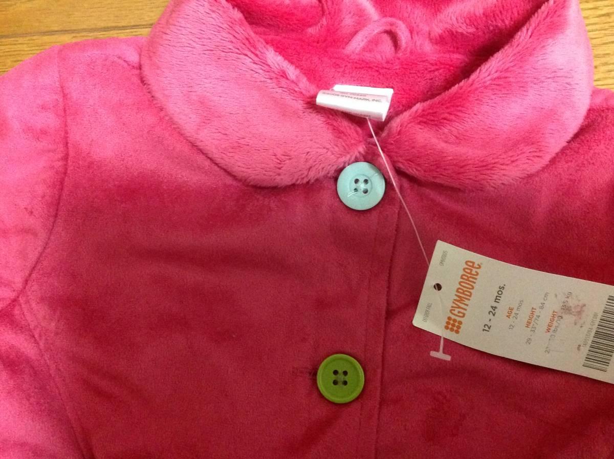 新品ジンボリーのジャケット パーカ 出産祝い 12-18m 18-24m_画像3