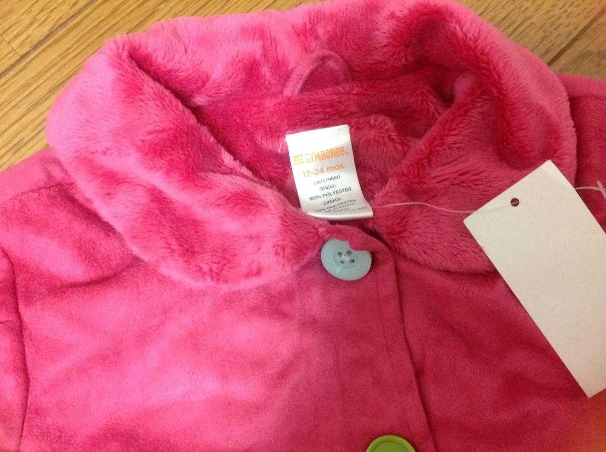 新品ジンボリーのジャケット パーカ 出産祝い 12-18m 18-24m_画像4