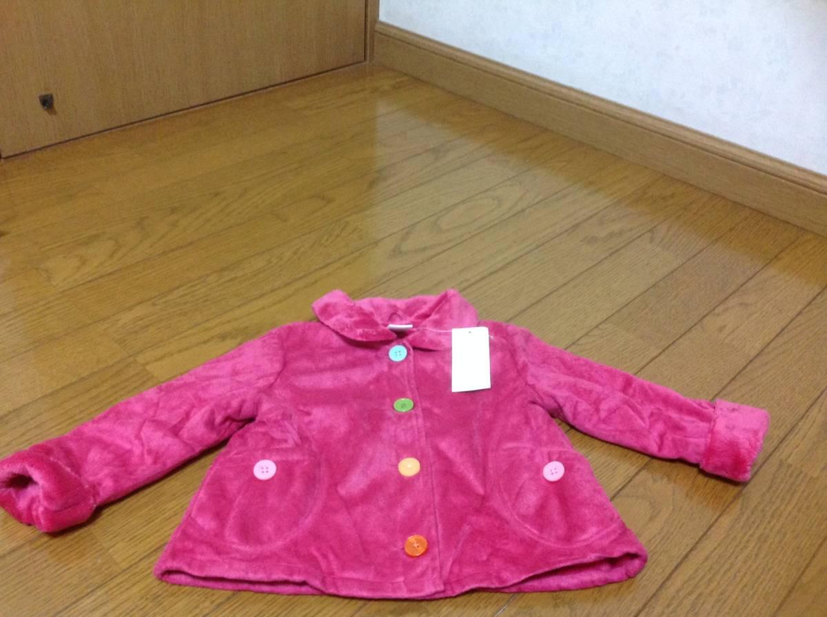 新品ジンボリーのジャケット パーカ 出産祝い 12-18m 18-24m_画像5