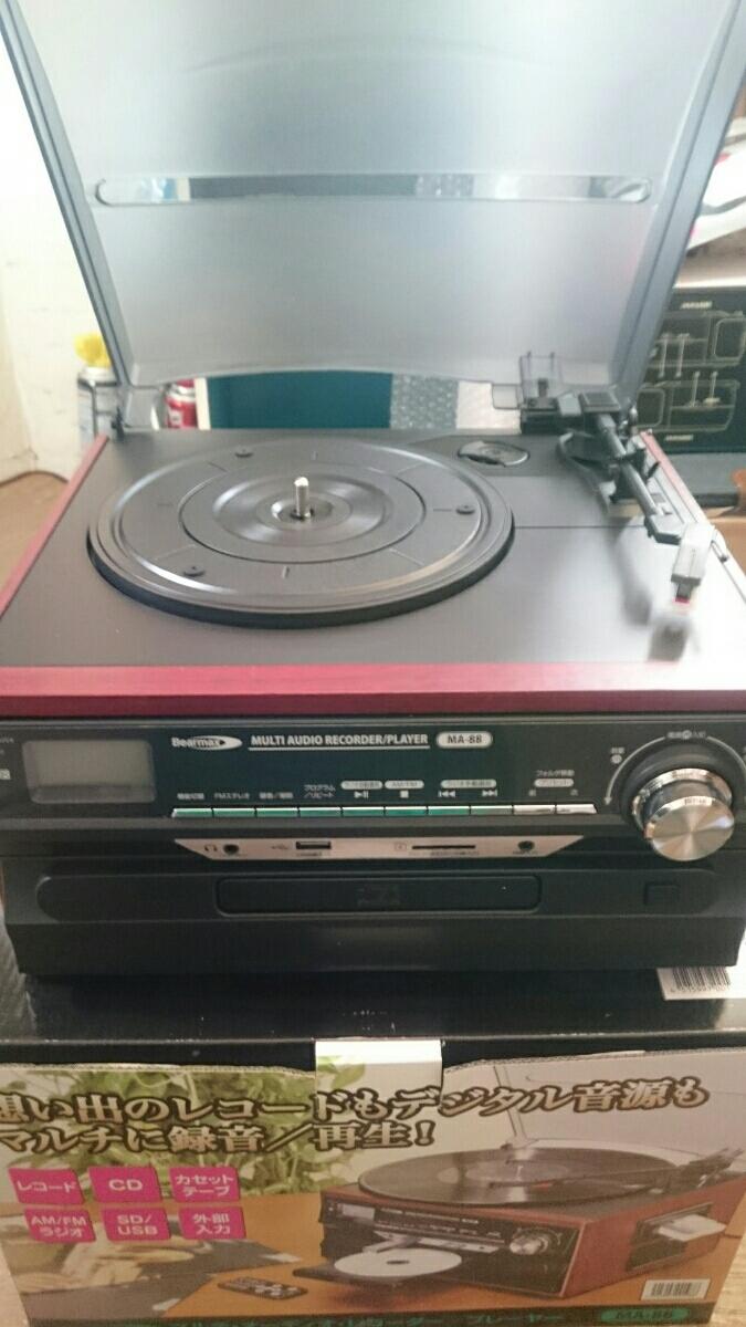 8 美品中古 送料無料 マルチオーディオプレーヤー MA-88 CD レコード カセット ラジオ AM FM LP オールインワン USB SD スピーカー内蔵