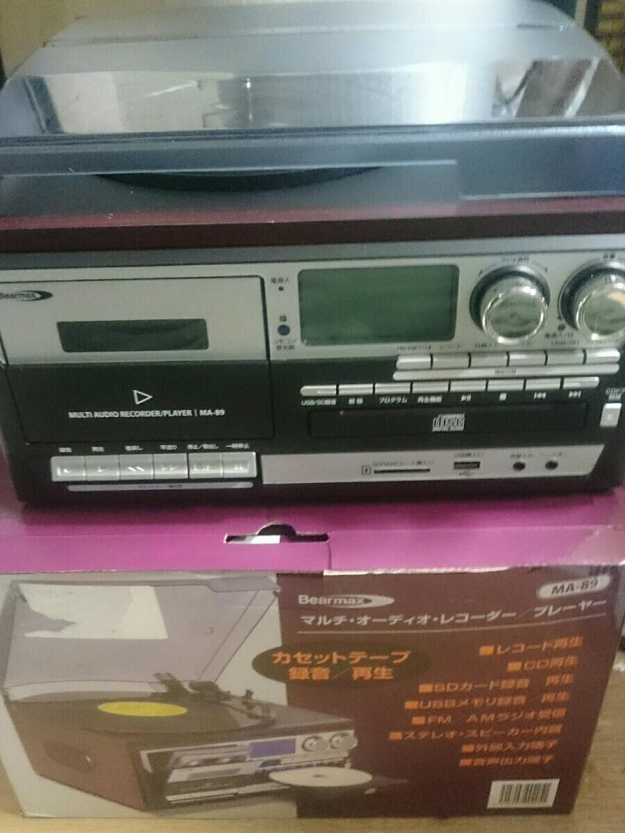 3 美品中古 送料無料 レコード CDラジカセ デジタルプレーヤーが1つに マルチオーディオプレーヤー/レコーダー MA-89 LP ラジオカセット