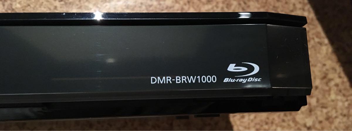 美品 panasonic パナソニック ブルーレイレコーダー DMR BRW1000 2014年製 中古_画像4