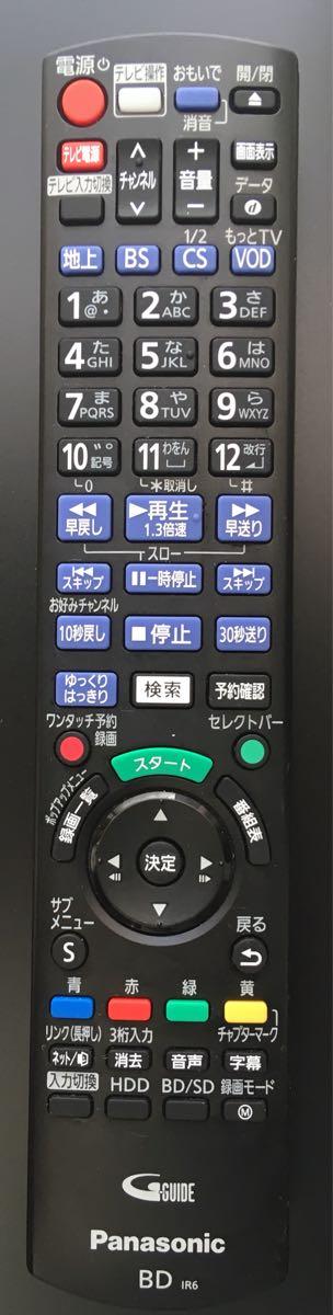 美品 panasonic パナソニック ブルーレイレコーダー DMR BRW1000 2014年製 中古_画像10