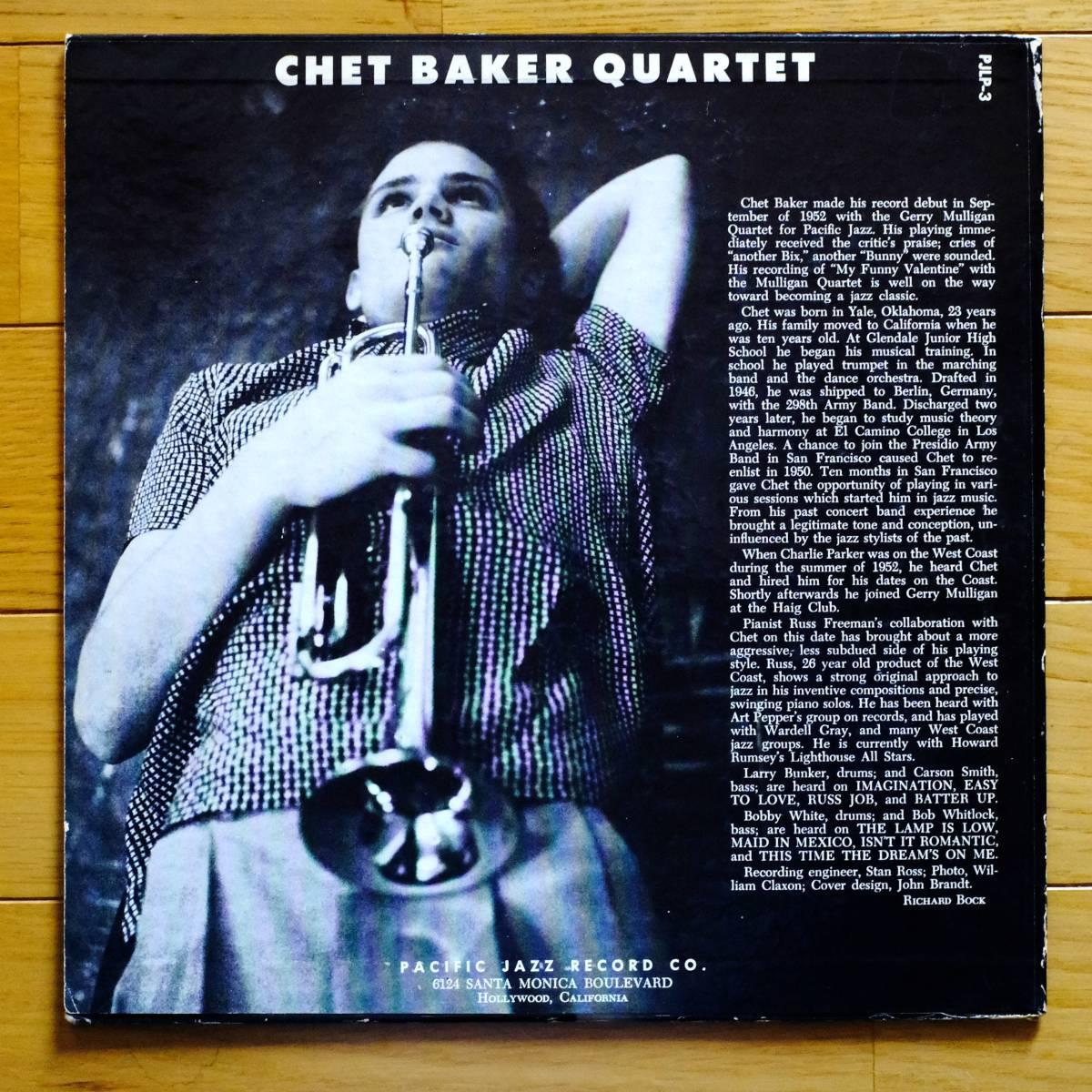 Pacific Jazz PJ-LP3 【The Chet Baker Quartet 】10インチ 極めて良好 フラット盤_画像2