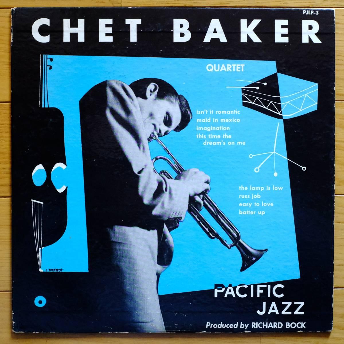 Pacific Jazz PJ-LP3 【The Chet Baker Quartet 】10インチ 極めて良好 フラット盤