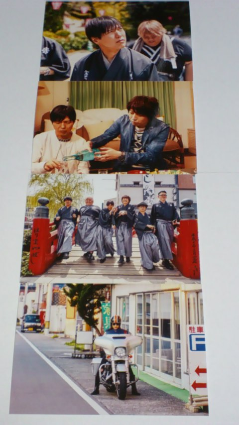 Dear Girl Stories THE MOVIE3 the United Kingdom of KOCHI 六人の龍馬編 UKK 思い出 ブロマイド 前編 4枚セット 神谷浩史 小野大輔