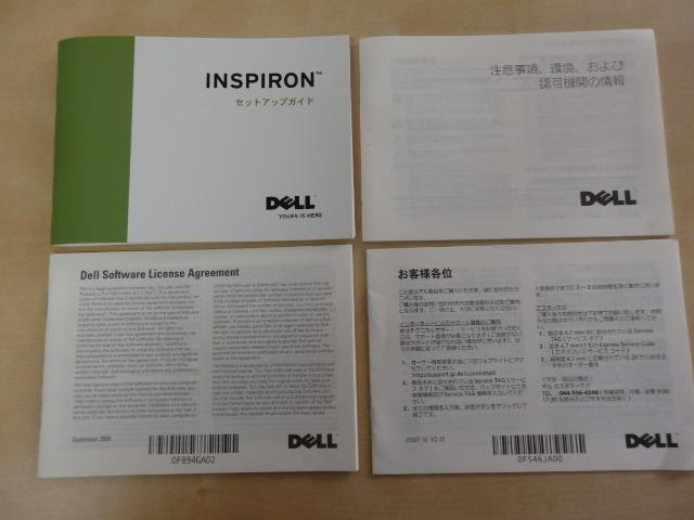 DELL INSPIRON 1545 PP41L ジャンク品?_画像10