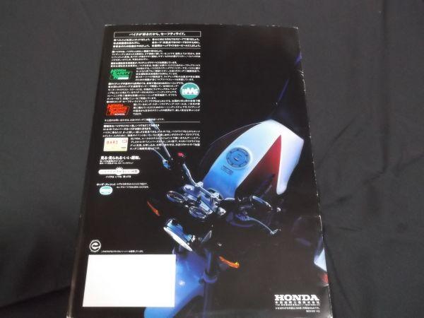 ホンダ HONDA CB1000SF カタログ CB1000 Super Four スーパーフォア BIG ONE  画像多数あり cb1300 cb400sf XJR1300_画像5