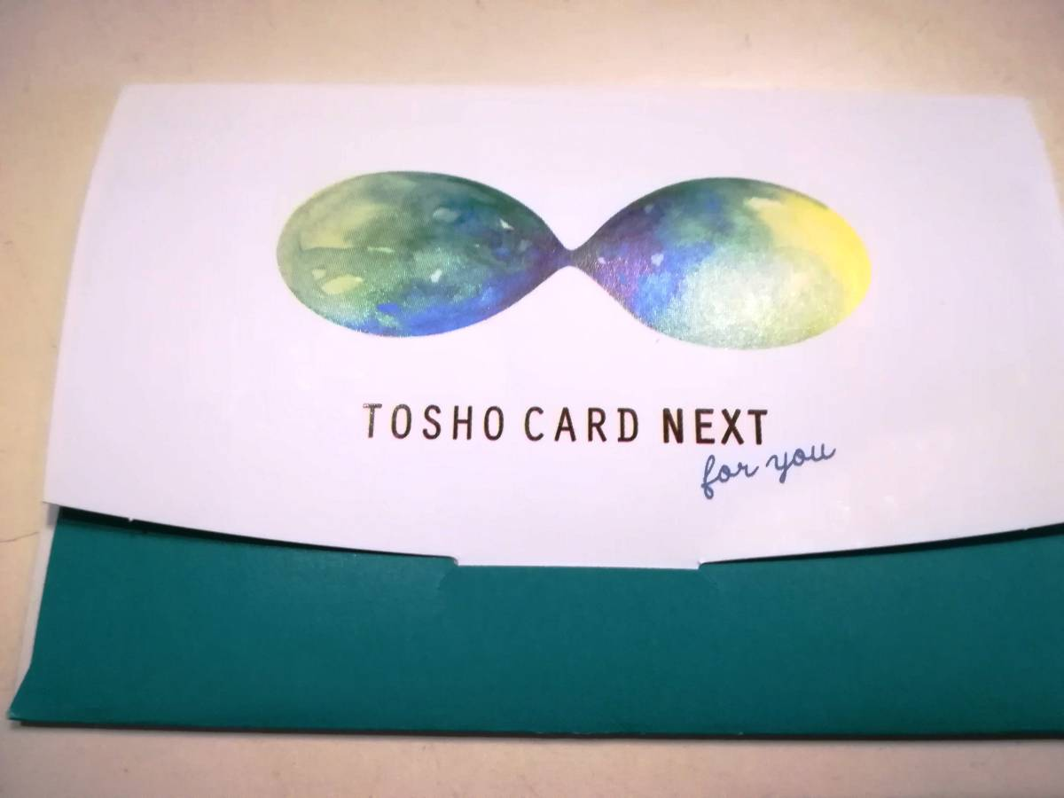 図書券500円×2枚+QUOカード1000円分