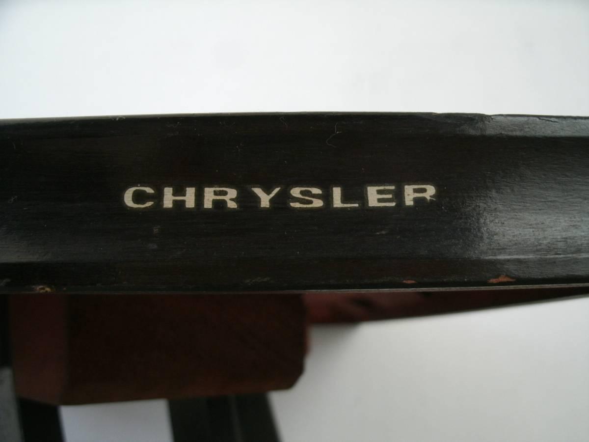 アンティーク CHRYSLER社 古い 回転式テレビ台 テーブル クライスラー_画像2
