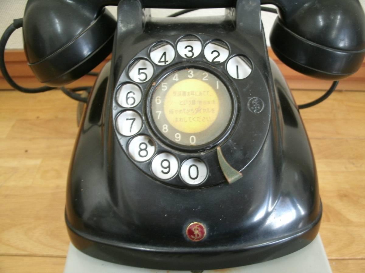 昭和レトロ 富士通 F-202A自動式電話機 F59型A スピーカーボックス セット 富士通信機製造株式会社_画像5