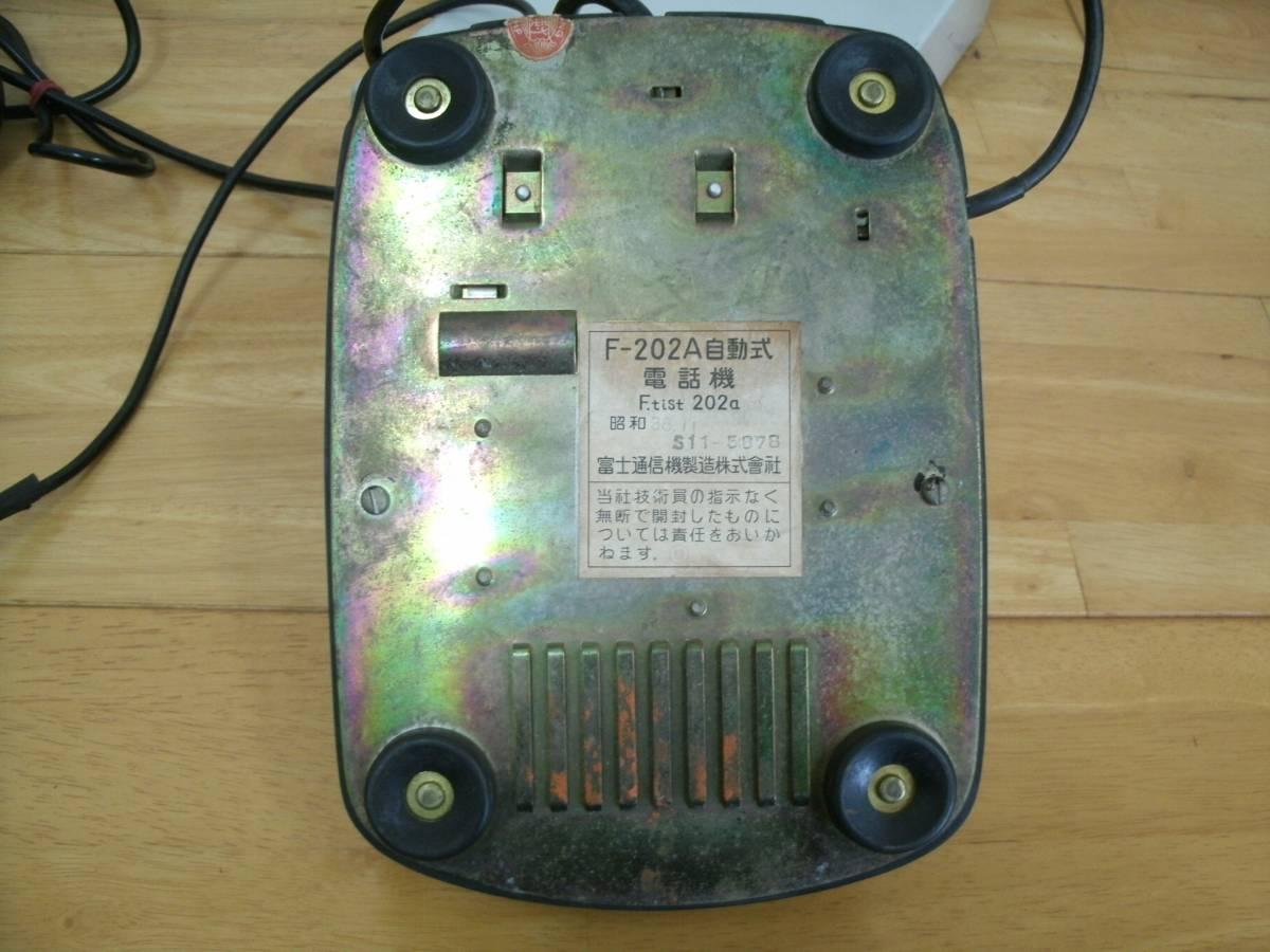 昭和レトロ 富士通 F-202A自動式電話機 F59型A スピーカーボックス セット 富士通信機製造株式会社_画像7