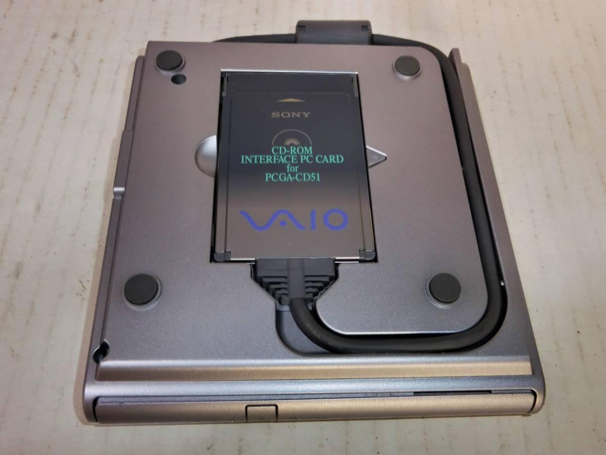 SONY製 16倍速CD-ROMドライブ 型番:PCGA-CD51/A PCカードタイプ_画像3