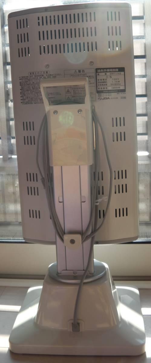 ダイキン DAIKIN  (中古) ERFT11KS 遠赤外線暖房機 セラムヒート パールホワイト_画像7