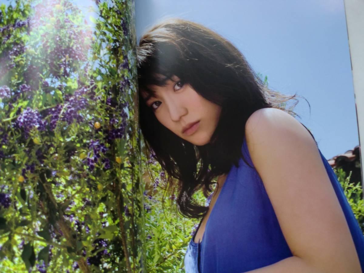 大島優子写真集 君は誰のもの? 両面ポスター付 初版本 帯付 美品_画像5