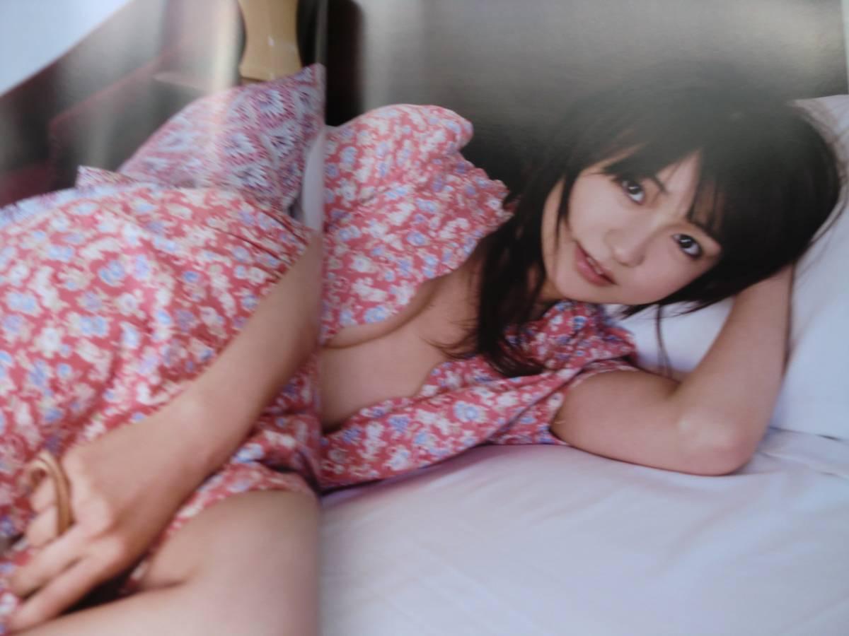 大島優子写真集 君は誰のもの? 両面ポスター付 初版本 帯付 美品_画像7