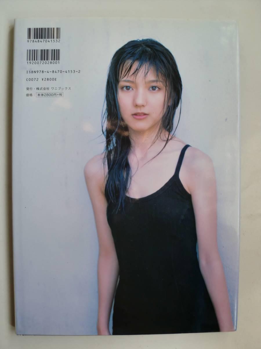 真野恵里菜さんの水着