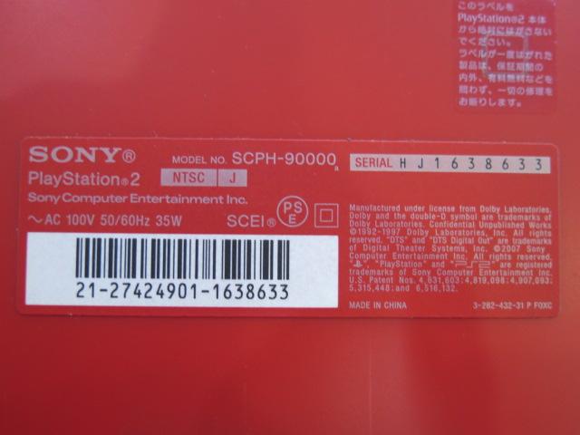 1円~【ジャンク】 ソニー PS2 SCPH-90000 赤_画像3