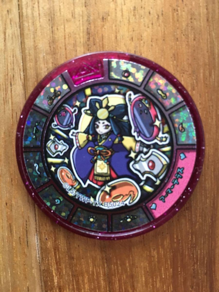妖怪ウォッチトレジャーメダル05のアーマーテラスになります。QRコードは未登録、お賽銭も未使用品になります。