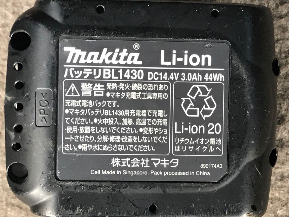 【美品】マキタ 本体18V対応サンダー バッテリー14.4V 一個 充電器付き_画像5