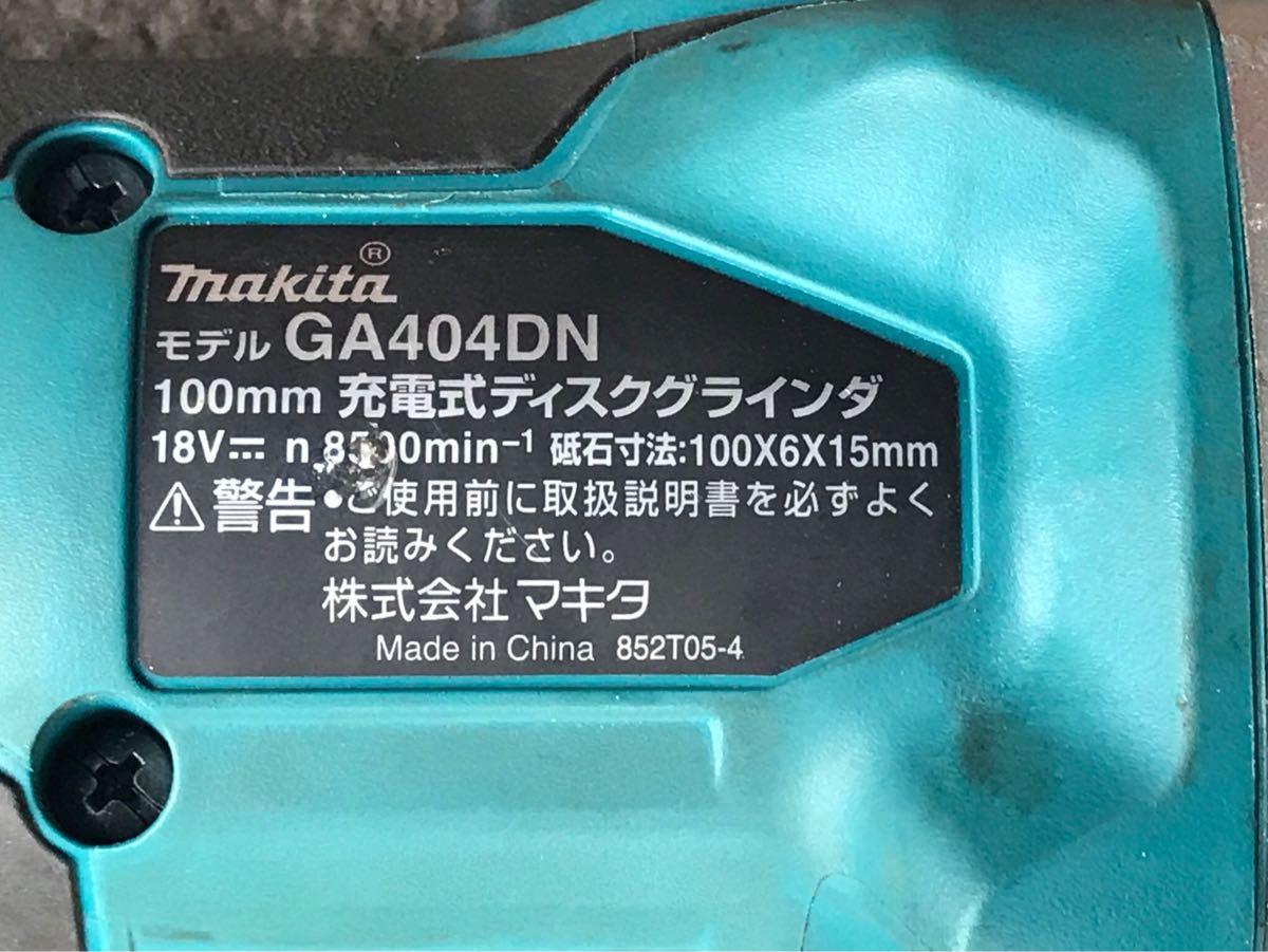 【美品】マキタ 本体18V対応サンダー バッテリー14.4V 一個 充電器付き_画像2