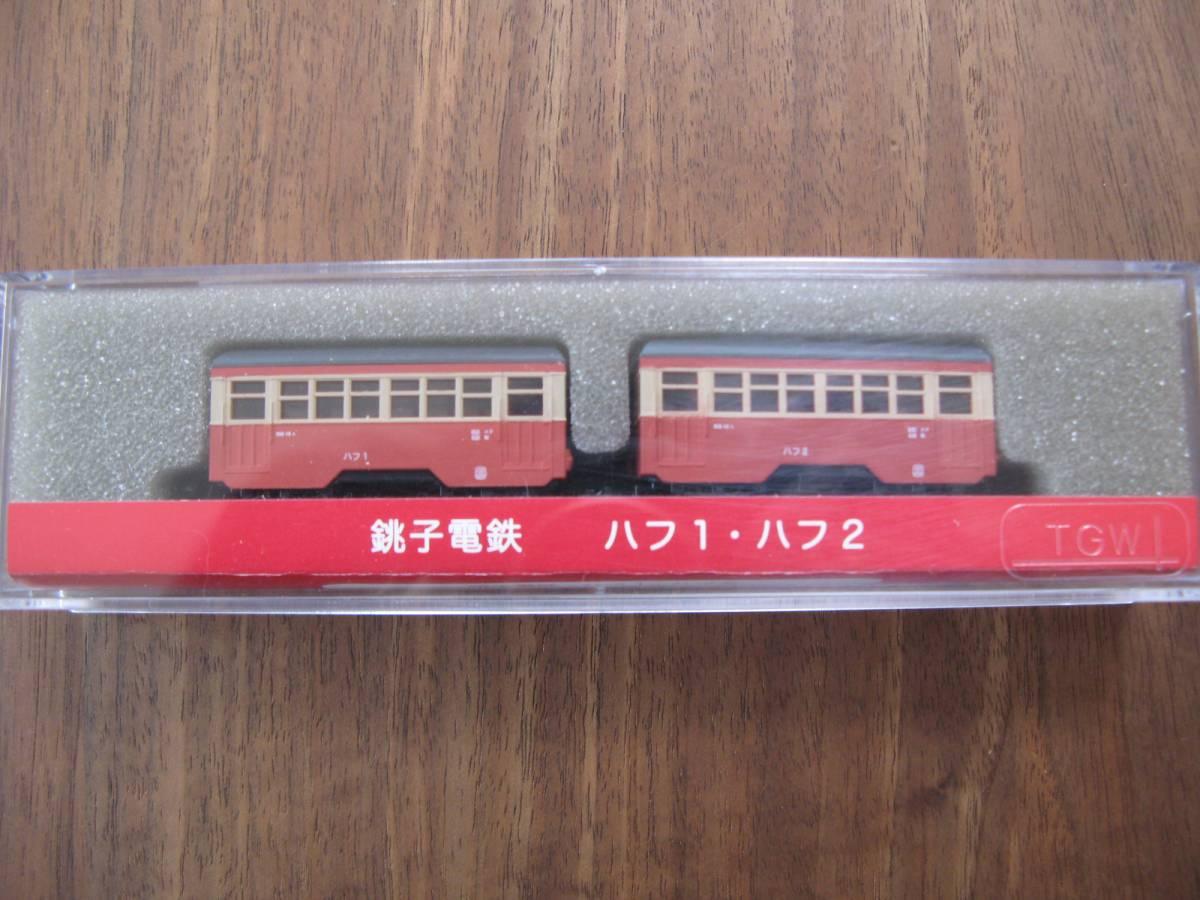 津川洋行 銚子電鉄 ハフ1・ハフ2 ジャンク