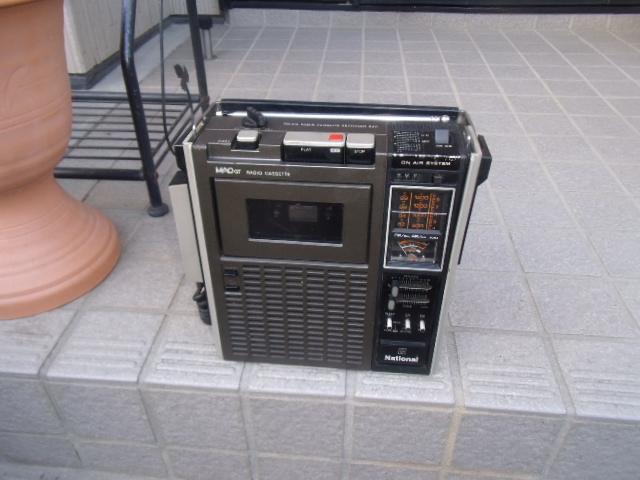通信型ラジオ 無線機 レトロ