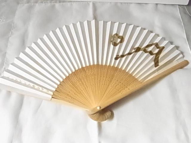 エレファントカシマシ PAOグッズ ファンクラブグッズ 扇子 せんす 白色×金色 完売品 貴重レア エレカシ