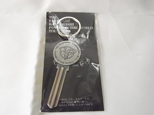 エレファントカシマシ PAOグッズ ファンクラブグッズ パワーインザワールドツアー2004 鍵型キーホルダー 新品未使用未開封完売 貴重