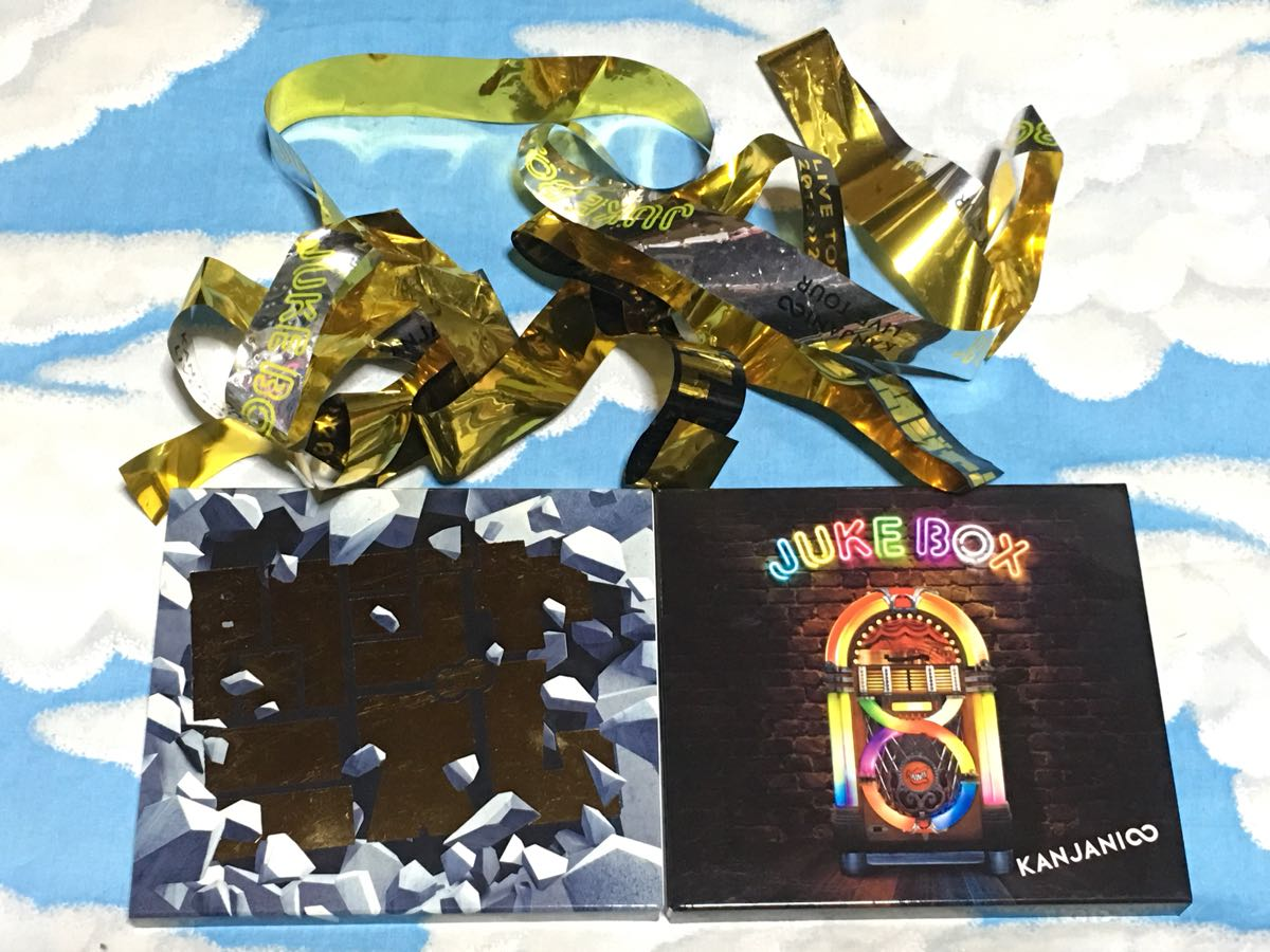 関ジャニ∞  アルバム2枚+銀テープ2種類セット