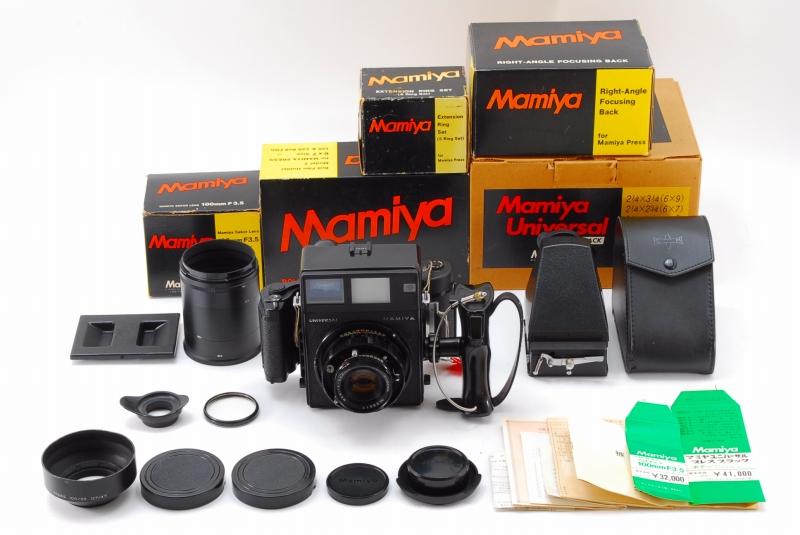 【全箱付き】マミヤ Mamiya Universal Press + Sekor 100mm F3.5,フィルムバック,グリップ,その他多数 #982