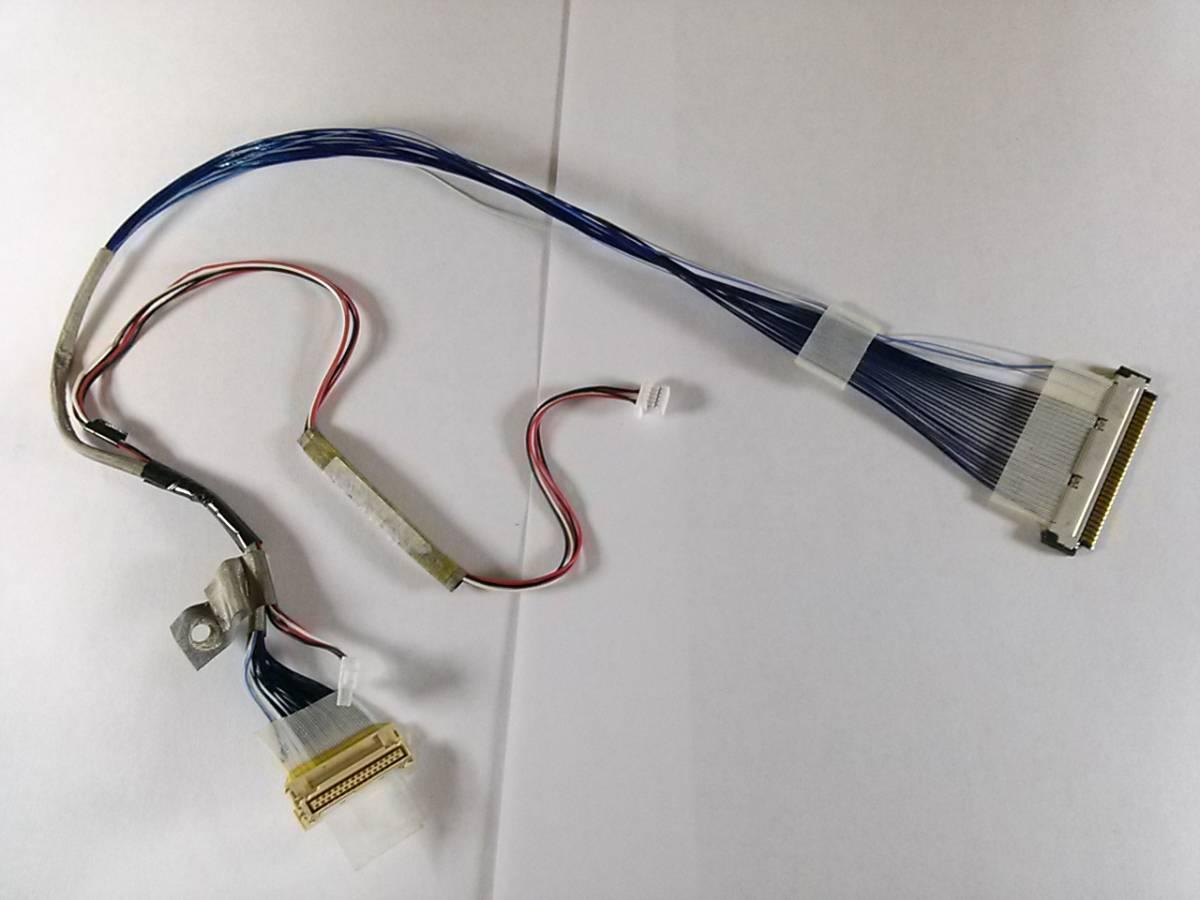 CF-Y4 についてた液晶ケーブル_画像1