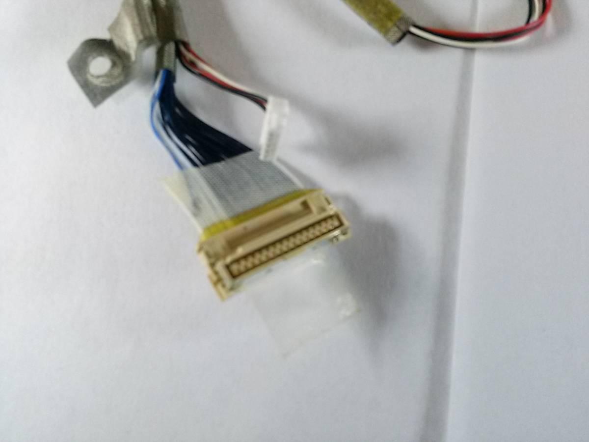 CF-Y4 についてた液晶ケーブル_画像2