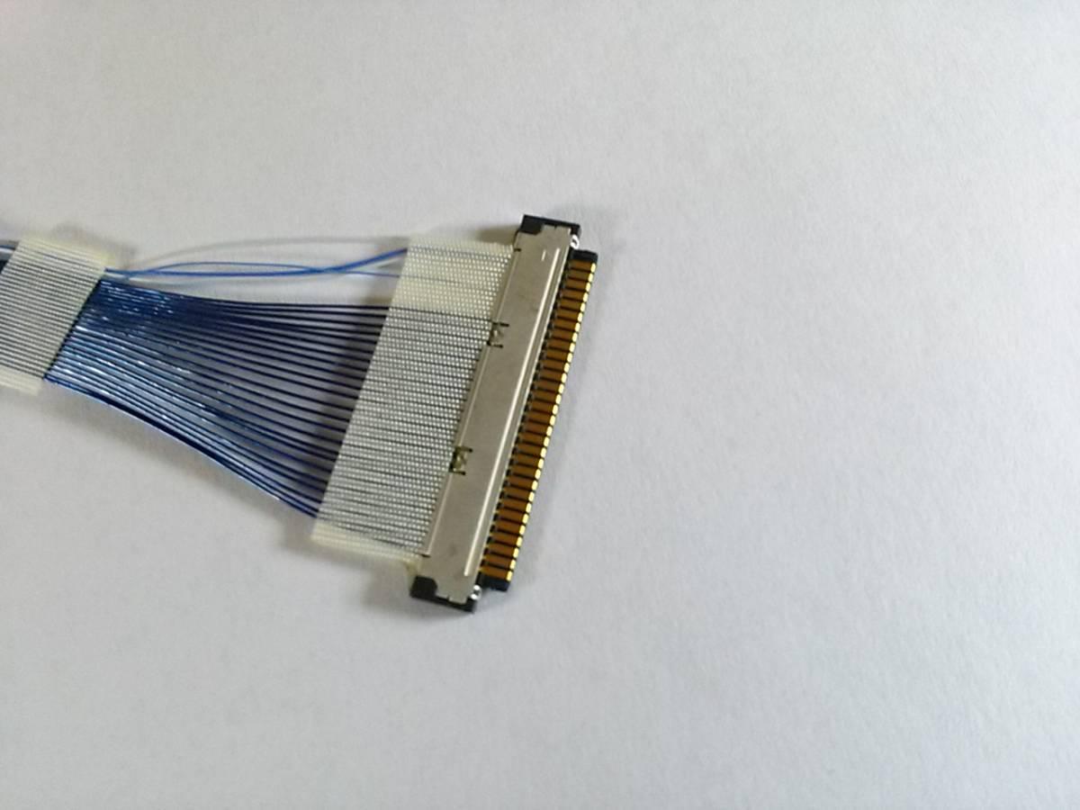 CF-Y4 についてた液晶ケーブル_画像3