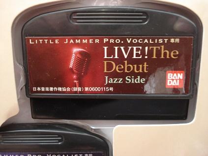 Jazz Sideカートリッジ