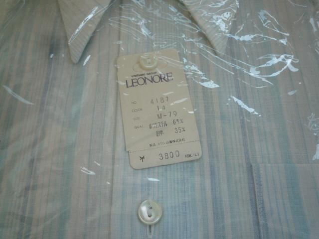 【お買い得!】 ◆ ワイシャツ2点セット ◆ orantis LEONORE 37-82 長袖 セット品 メンズ_画像3