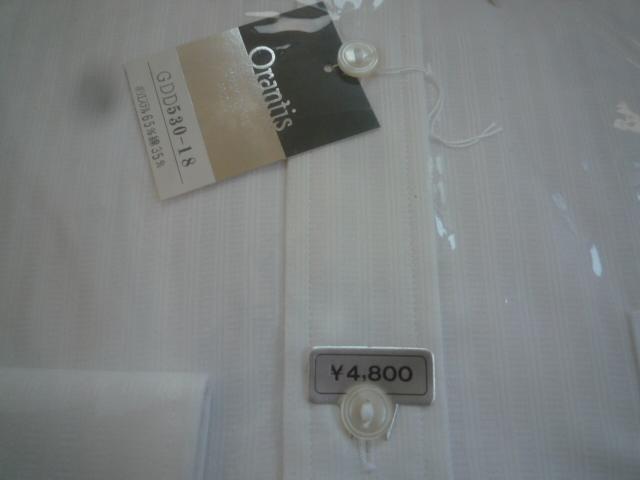 【お得!!】◆ワイシャツ2点セット◆ orantis LEONORE 37-82 長袖 セット品 メンズ_画像7