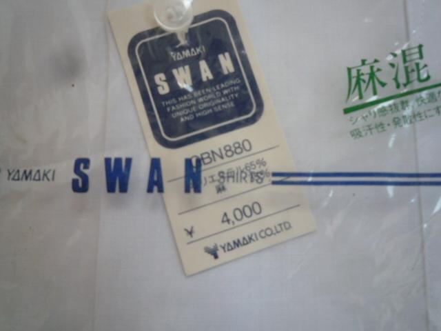 【お得!!】◆ワイシャツ2点セット◆ SWAN 青系 白 A形38 セット品 メンズ_画像8